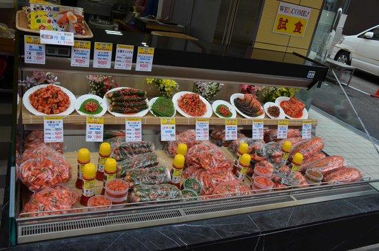 Osaka Korean Town: koread food
