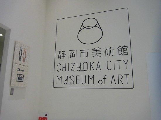 Shizuoka City Museum of Art