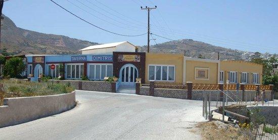 Dimitris Villas : Villa Dimitris and the venue for the Greek Dancing..