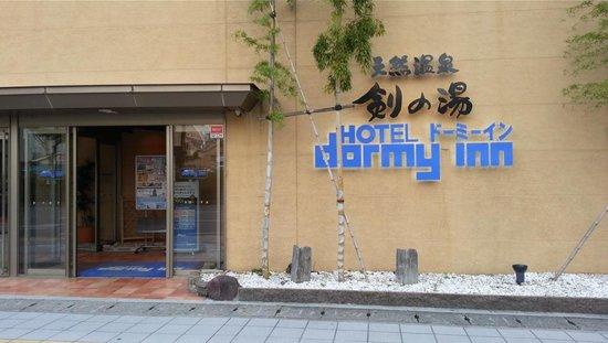 Dormy Inn Toyama: Dormy Inn Hotel