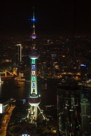 Park Hyatt Shanghai: Night View from 83rd floor
