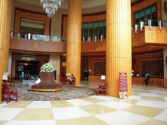 Junhua Haiyi Hotel: Reception / lobby