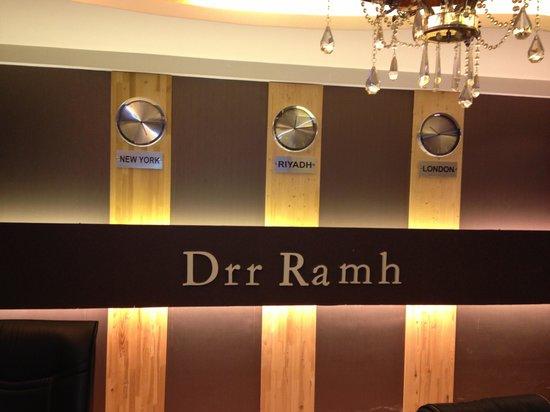 Drr Ramh Hotel Apartment