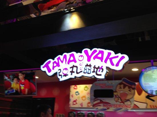 Tama Yaki: Milk Tea, Fruit Juices & Takoyaki