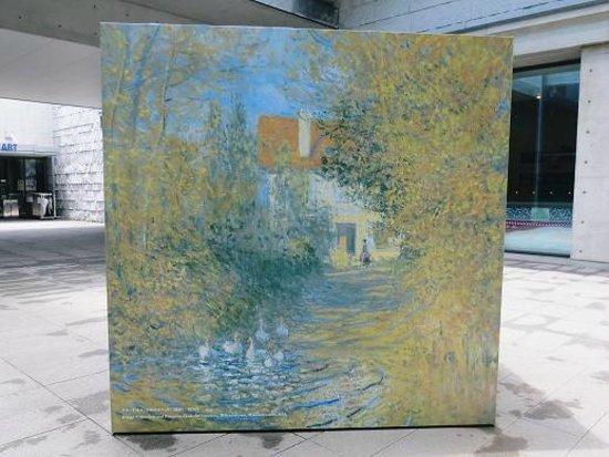 Hyogo Prefectural Museum of Art: モネ・小川のガチョウ