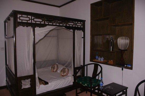 Lusongyuan Hotel: La chambre