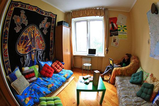 Kiev Central Station Hostel: computer room/lounge