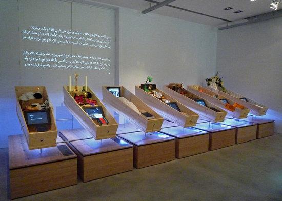Nederlands Uitvaart Museum Tot Zover