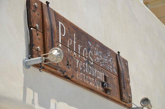 Petros Restaurant: sign
