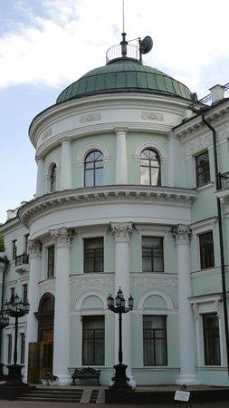 Park-Hotel Morozovka : Front Entry of Morozovka