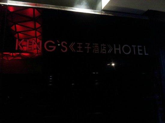 킹스 호텔 사진