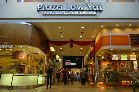 ‪Low Yat Plaza‬