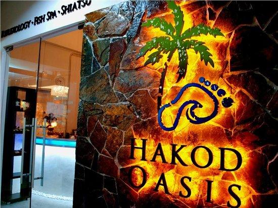 Hakod Oasis Spa