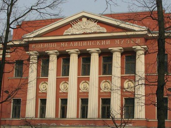 Military-Medical Museum