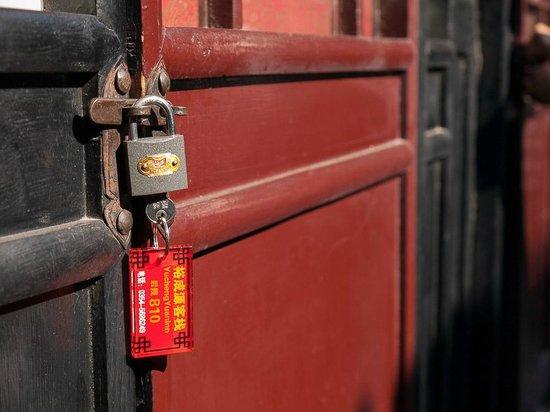 Yuchengyuan Inn: Lock and Key