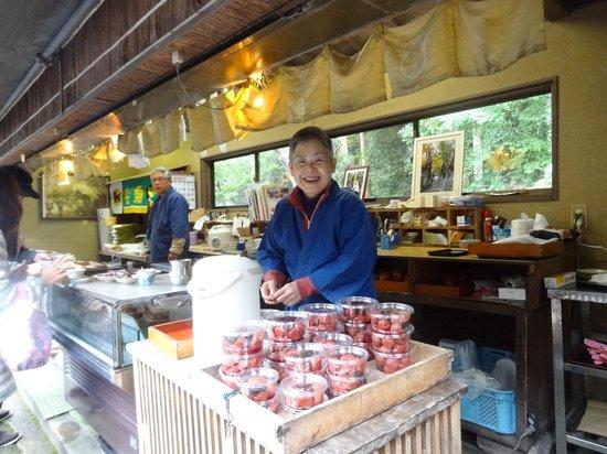 Ohara Sanso : Shibazuke sold in the oharasanso