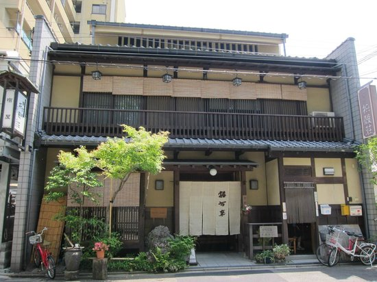 Kikokuso: ryokan from ouside