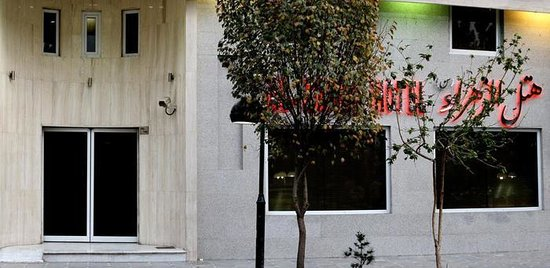 Qom, Irán: alzahra hotel- -