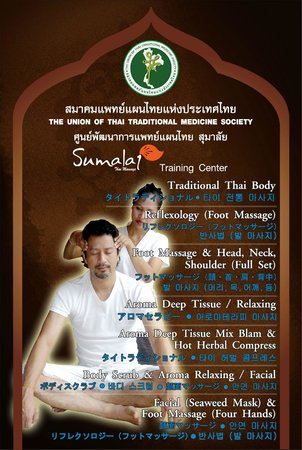 river kwai thai massage thaimassage i halmstad