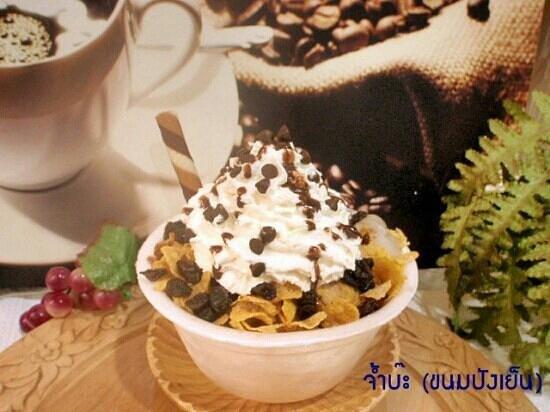 Coffee & Bakery Corner Chanthaburi: ปังเย็นอร่อยๆคร้าบ