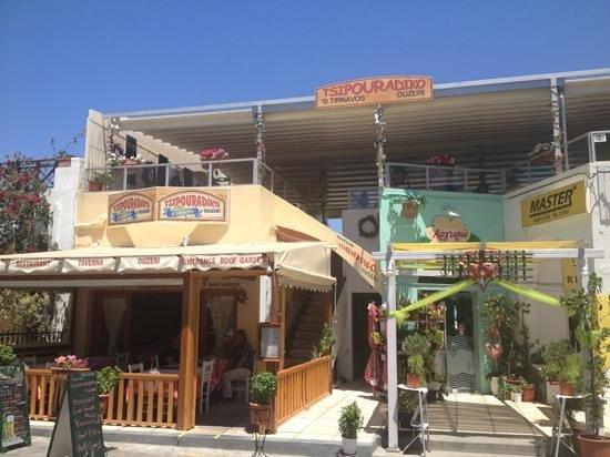 Tsipouradiko Santorinis : from the street outside