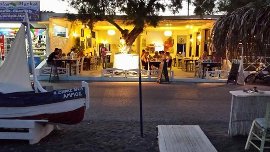 Ammos Restaurant: Ein Einblick