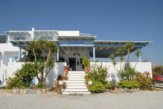 Glyfada Naxos Restaurant