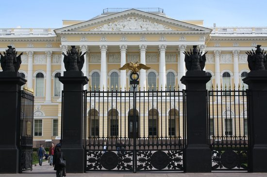 Merci le musée russe