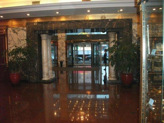 Shijiazhuang International Building Hotel: Entrance