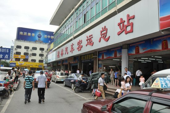 Guilin Homing Hotel: Guilin Bus Station