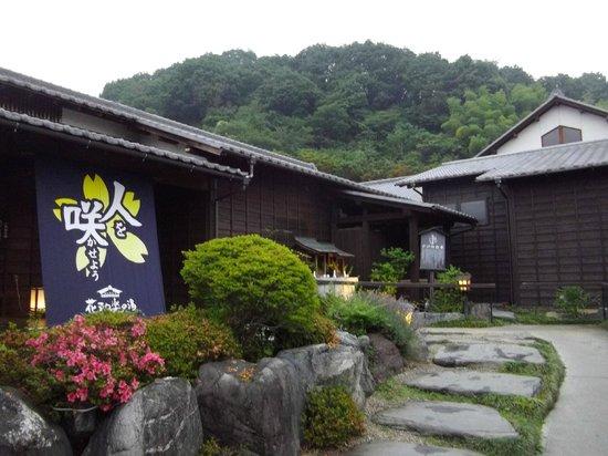 Kawara no Yu