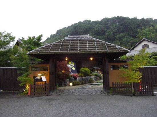 Hiki-gun