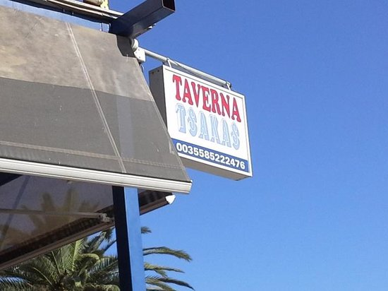 Tsakas: The restaurant sign