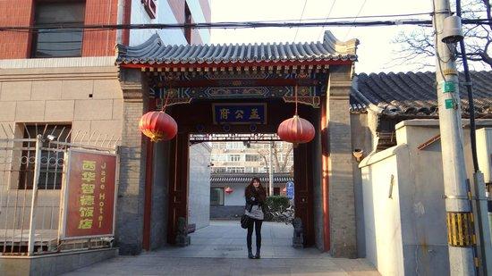 Beijing Jade International Youth Hostel : Entrance