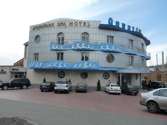 Photo of Aquatek Hotel Yerevan