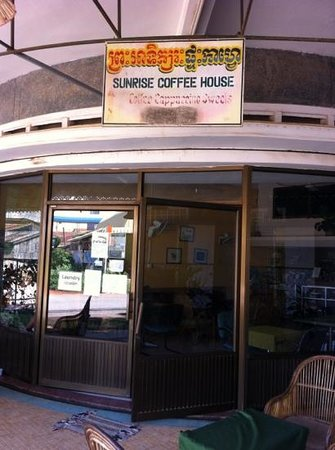‪Sunrise Coffee House‬