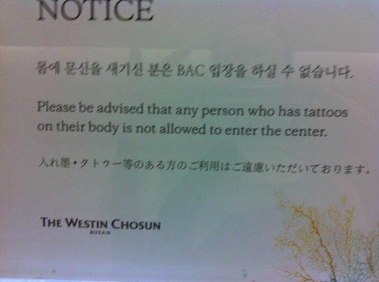 The Westin Chosun Busan: Atlantic Beach Club Sign