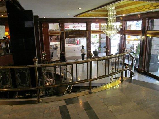 โรงแรมตวันนา: lobby area