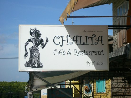 Chalita Cafe & Restaurant : Our new sign and logo