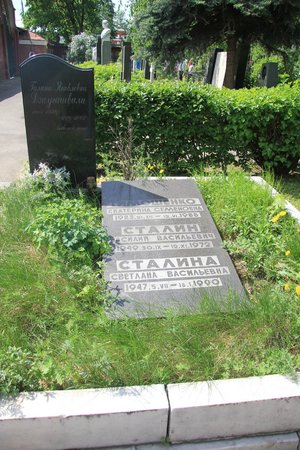 Our Lady of Smolensk Novodevichy Convent: gravestone of Stalin's wife Alliluyeva Stalina