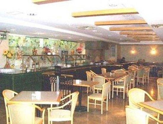 Ramada Hotel Ciudad Victoria: Our On Site Restaurant