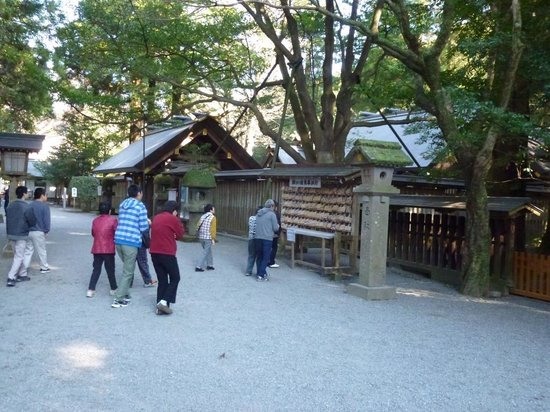 Amano Iwato Shrine : 天岩戸神社