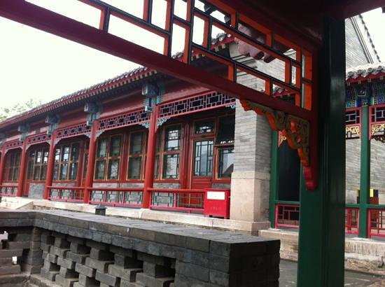 Chengde Imperial Mountain Resort: qiwanglou hotel