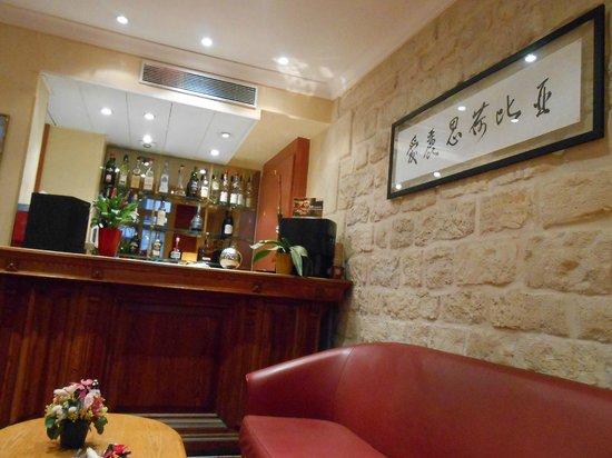 Hôtel Elysées Opéra: Bar area