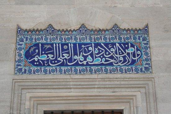 Süleymaniye-Moschee: Quran
