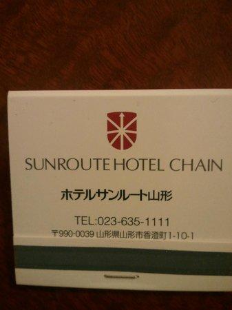 Hotel Crown Hills Yamagata : 喫煙室のマッチ