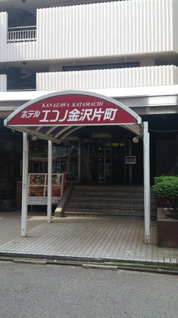 Hotel Econo Kanazawakatamachi : ホテル外観