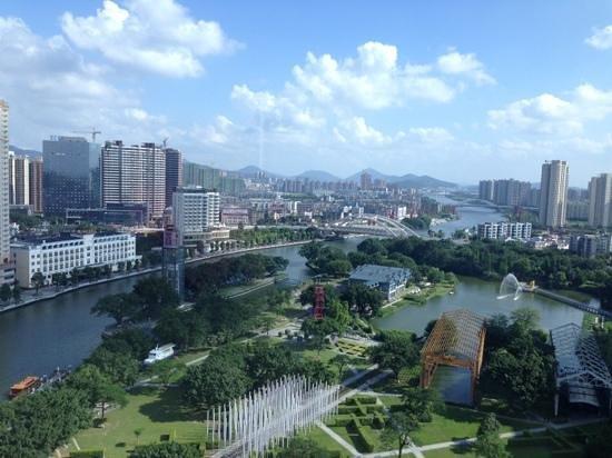 Sheraton Zhongshan Hotel: city view