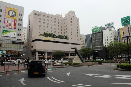 Hotel Centraza Hakata: View of the hotel from outside