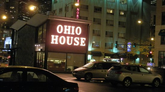 Ohio House Motel: Reception and restaurant